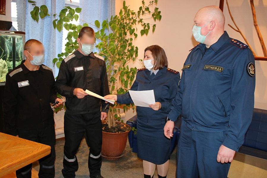 Двое осуждённых в Тамбовской области получили ключи от новых квартир