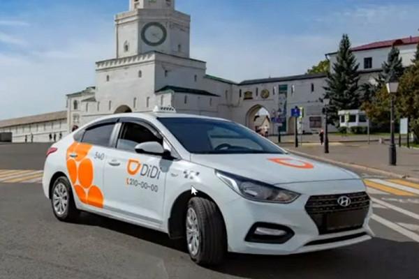 Китайский сервис такси DiDi начнет работу ещев15российских городах с24ноября