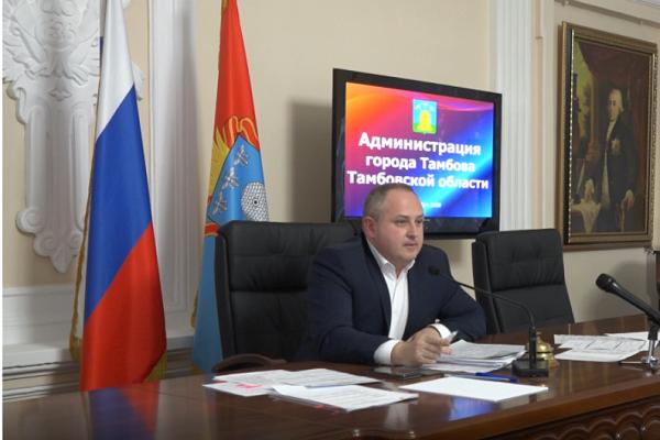 Максим Косенков призвал оптимизировать расходы городского бюджета