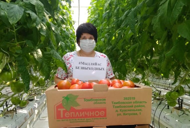 Новый бренд «Тамбовский томат» поучаствует в национальном конкурсе «Вкусы России»