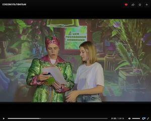 Праздничный онлайн-концерт, посвященный 29-летию Союза детских организаций