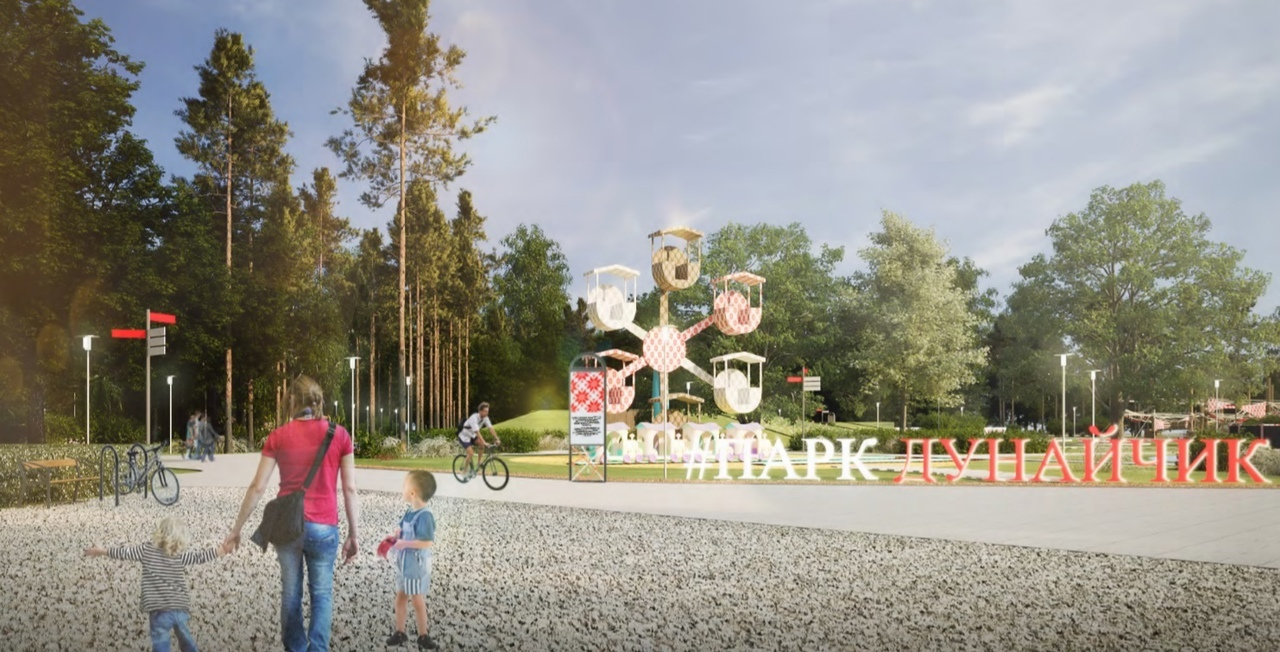 Проект реновации горсада в Рассказово должен быть разработан до 1 февраля