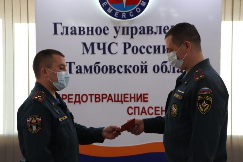 Сотрудникам МЧС вручили ведомственные награды