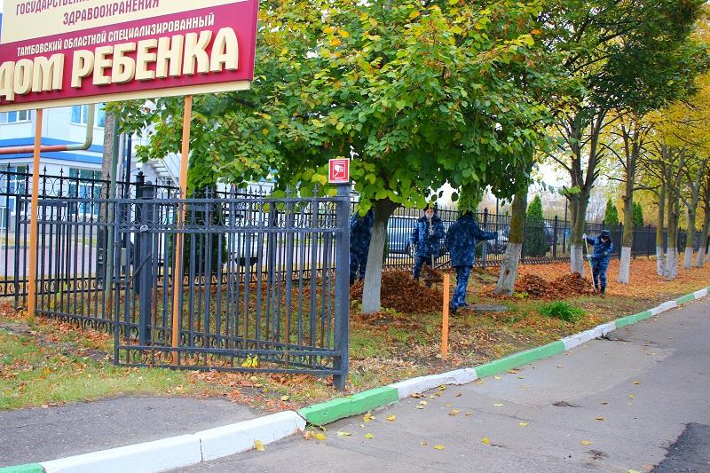 Сотрудники УФСИН провели уборку территории у Тамбовского дома ребенка