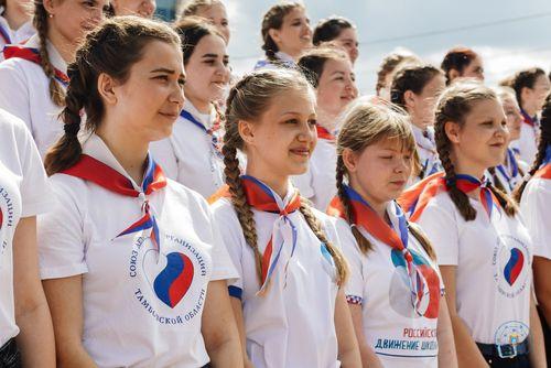Союзу детских организаций - 29 лет!