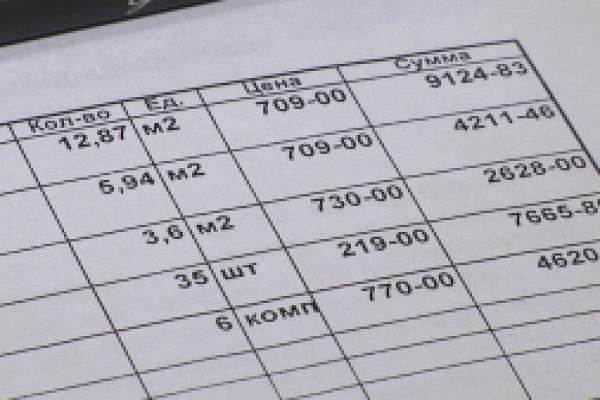 Тамбовская предпринимательница подозревается всовершении мошенничества наполмиллиона рублей
