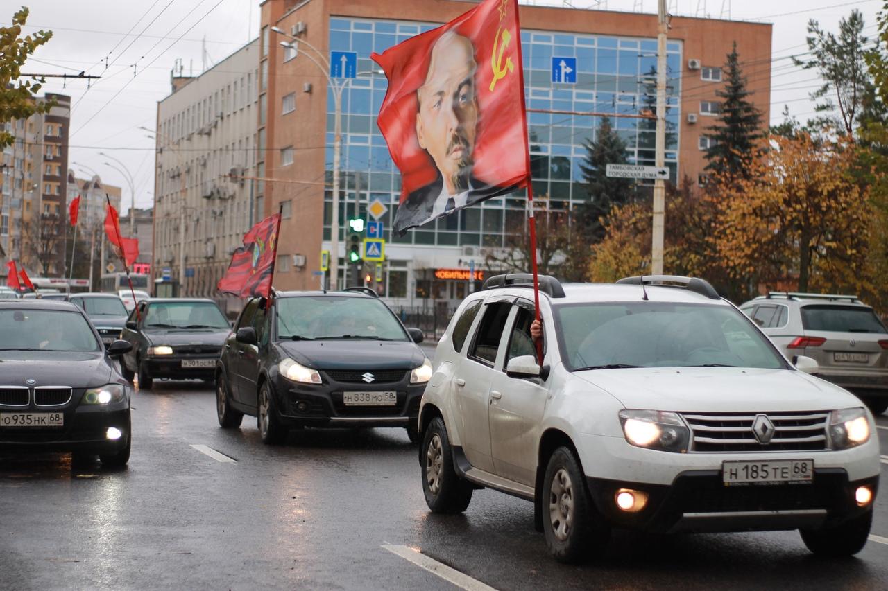Тамбовские коммунисты отпраздновали годовщину Октябрьской революции
