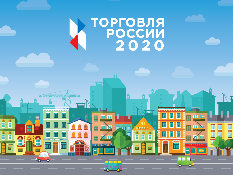 Тамбовские магазины признаны лучшими в России