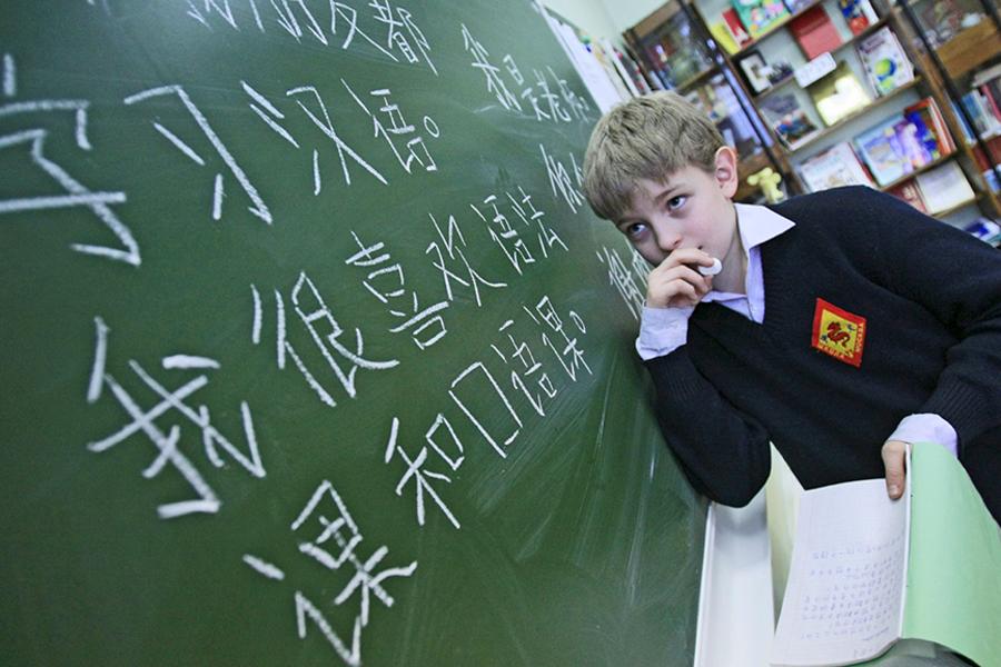 Тамбовские школьники впервые примут участие в олимпиаде по китайскому языку