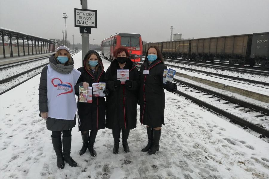 Тамбовские железнодорожники присоединились к акции «Стоп ВИЧ-СПИД»
