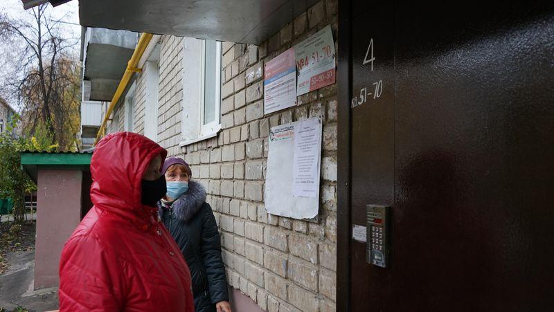 У подъездов тамбовских домов появляются напоминания о налогах