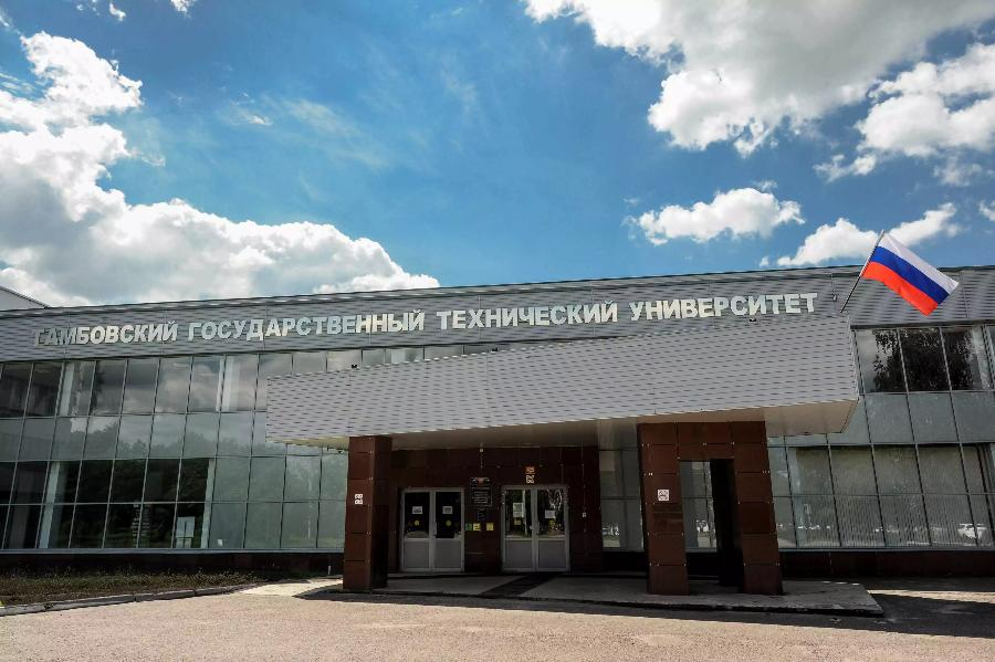 Учёные ТГТУ получат 52 млн рублей на проект по переработке отходов птицеводства