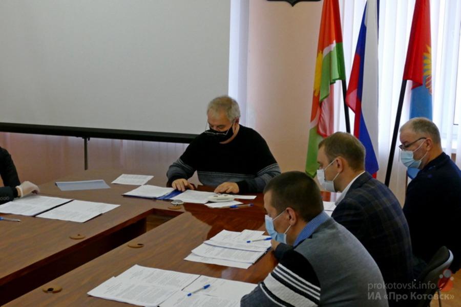 В Котовске состоялось первое заседание конкурсной комиссии по отбору кандидатур на должность главы города