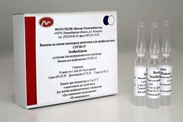 """В ноябре начнутся испытания российской вакцины """"ЭпиВакКорона"""""""
