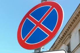 В Тамбове на Рылеева установят запрещающие стоянку дорожные знаки