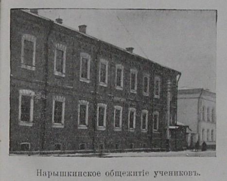 В Тамбове найдена работа известного архитектора