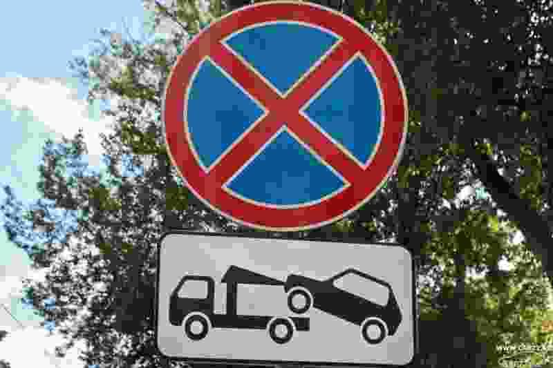В Тамбове запретят парковаться в районе Центрального рынка