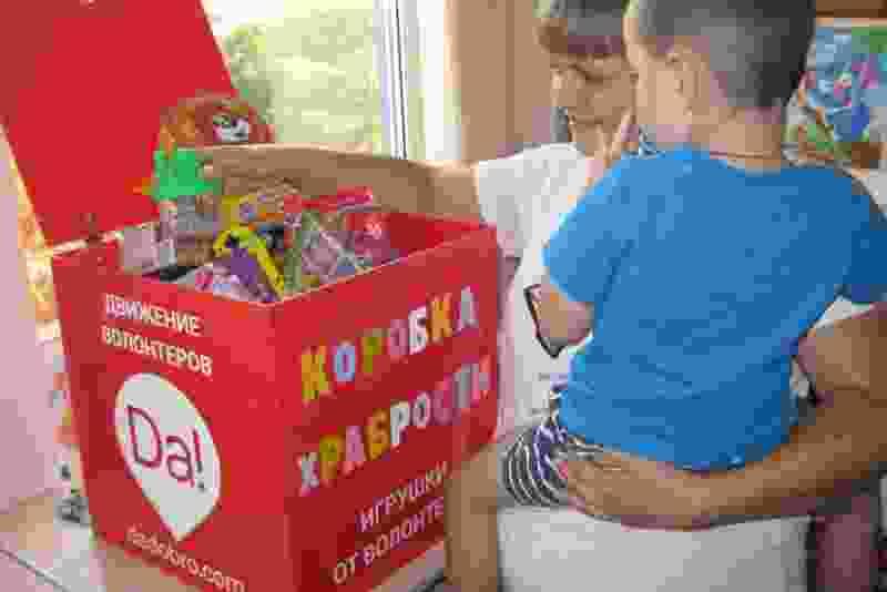 """В тамбовских больницах появятся """"коробки храбрости"""" для маленьких пациентов"""