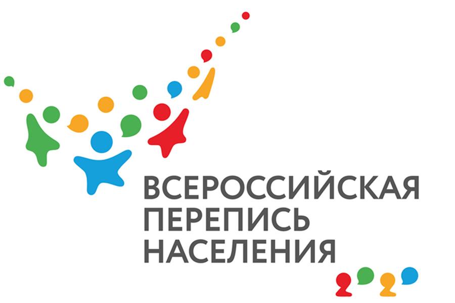 В Тамбовской области набирают персонал для переписи