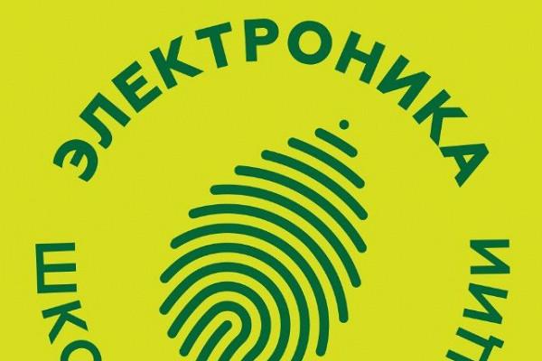 ВТамбовской области продолжаются мероприятия акции «Школа утилизации: Электроника»