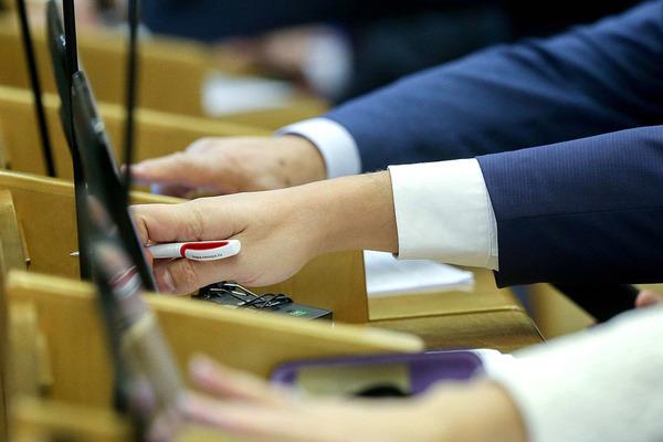 Законопроект о неприкосновенности экс-президентов одобрен в первом чтении
