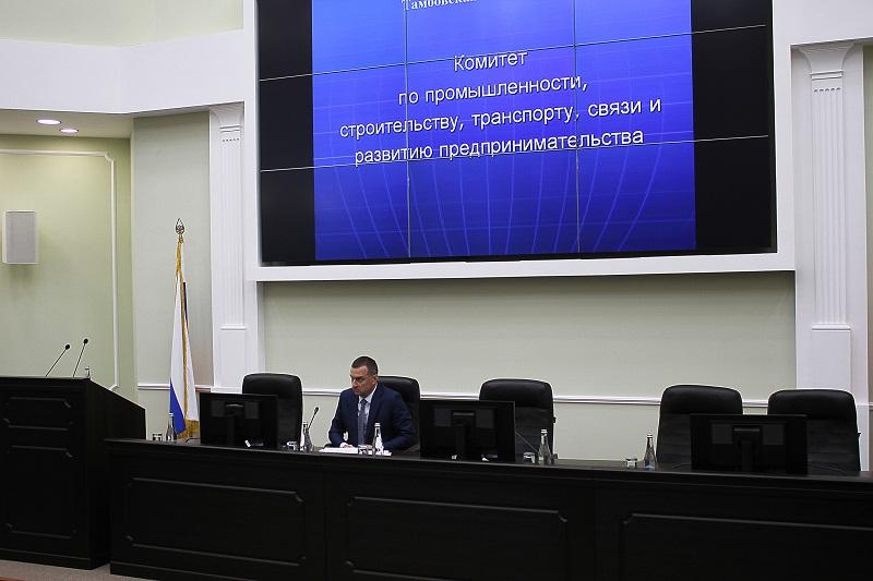 Депутатов будут привлекать к ответственности за предоставление неполных данных