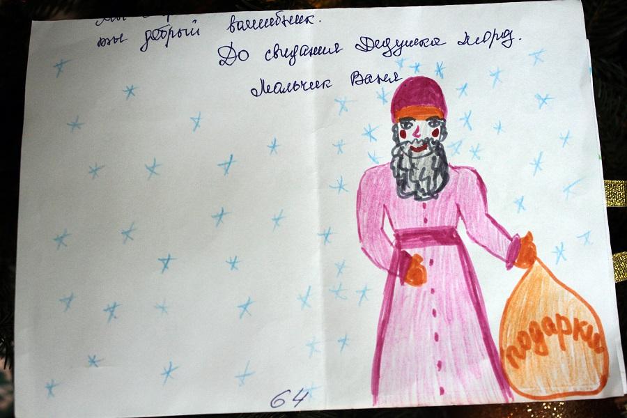 """Депутаты областной Думы присоединились к акции """"Дерево добра"""""""