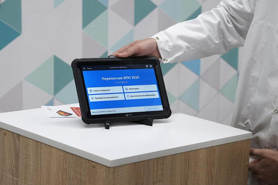 Для проведения переписи населения в Тамбов поступят 2449 планшетных компьютеров