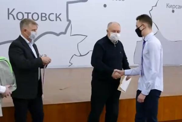 Глава Котовска наградил школьников-призеров Всероссийских Президентских спортивных игр