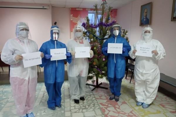 Медики призвали тамбовчан беречь своё здоровье в новогодние праздники