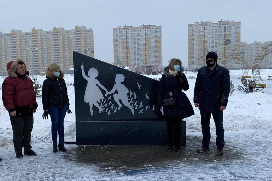 """На севере Тамбова открыли """"Памятник вечной надежды"""""""