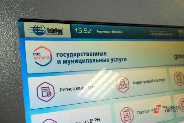 Россияне получат паспорт вакцинированного откоронавируса