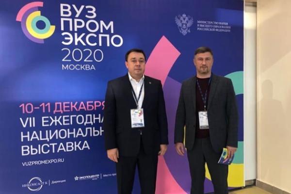 Тамбовские студенты примут участие в VII Ежегодной национальной выставке «Вузпромэкспо-2020»