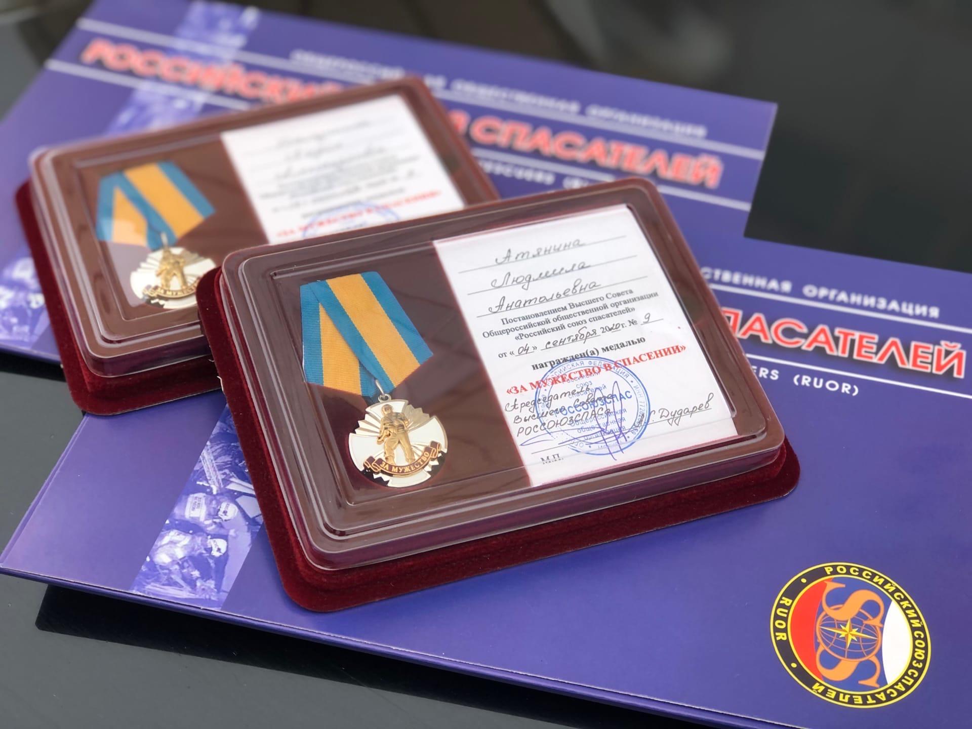 Тамбовским медикам вручили награды Российского союза спасателей