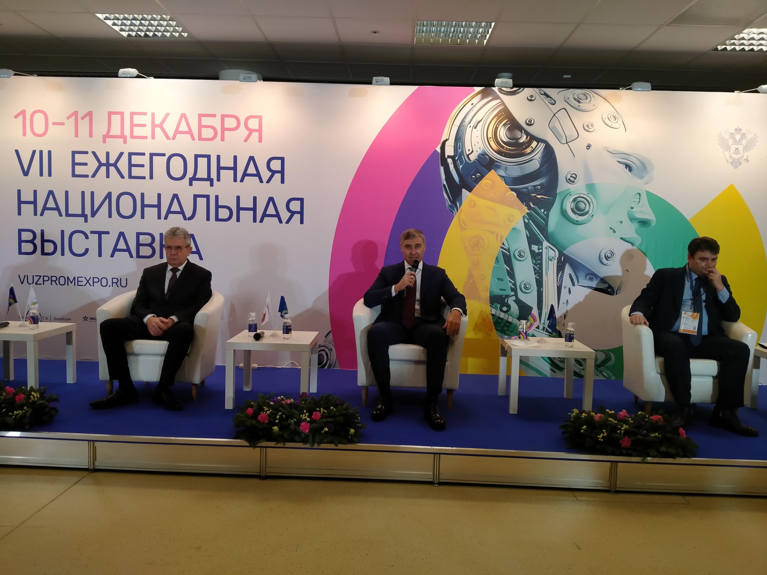 ТГТУ представил научные разработки на национальной выставке