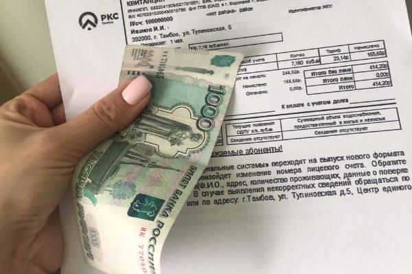 """""""ТКС"""" оштрафовали на 11,5 млн рублей за завышенные платёжи за воду"""