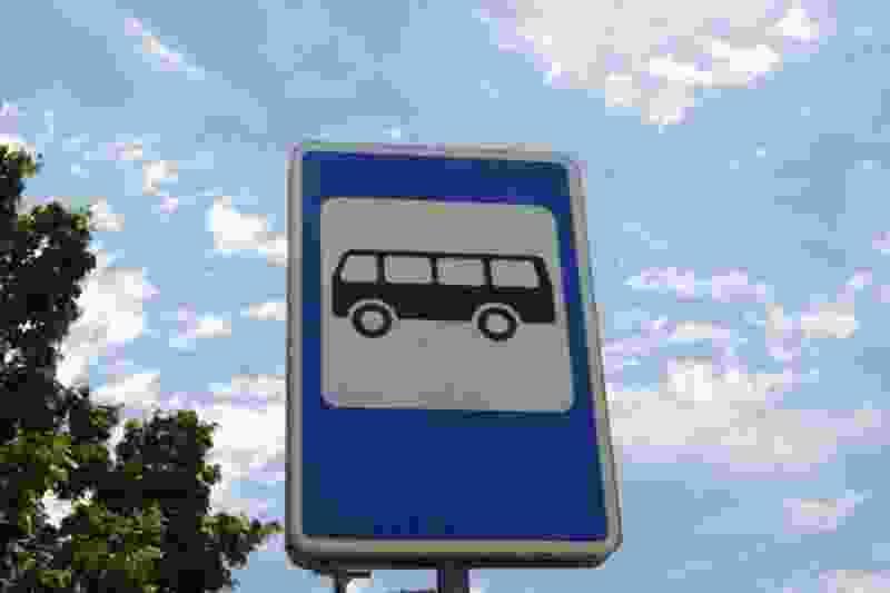 Троллейбус №5 станет ходить реже
