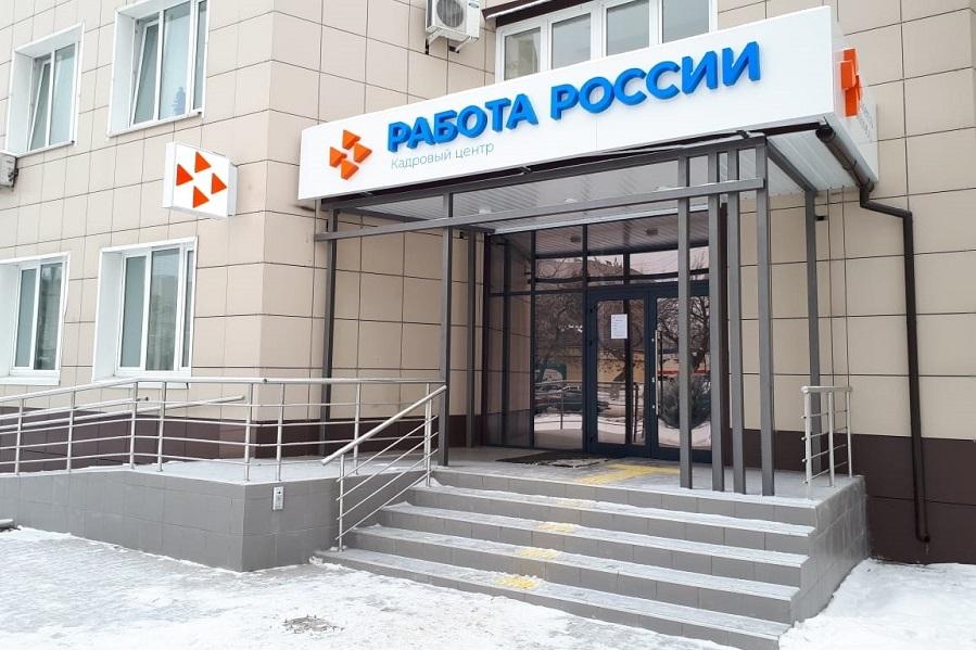 Центр занятости населения Рассказова внедряет новые методы работы