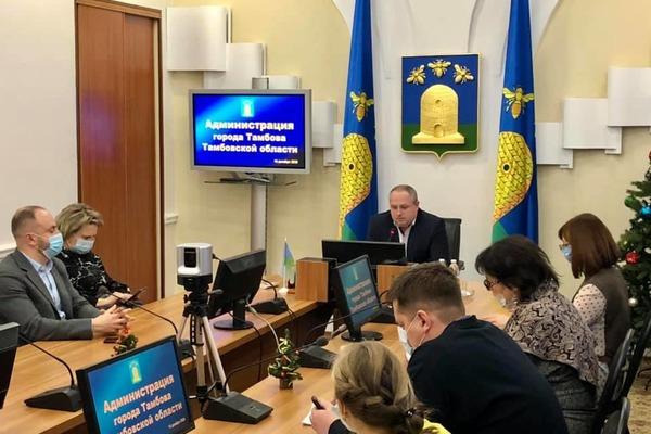 В администрации города обсудили вопросы заключения концессионного соглашения