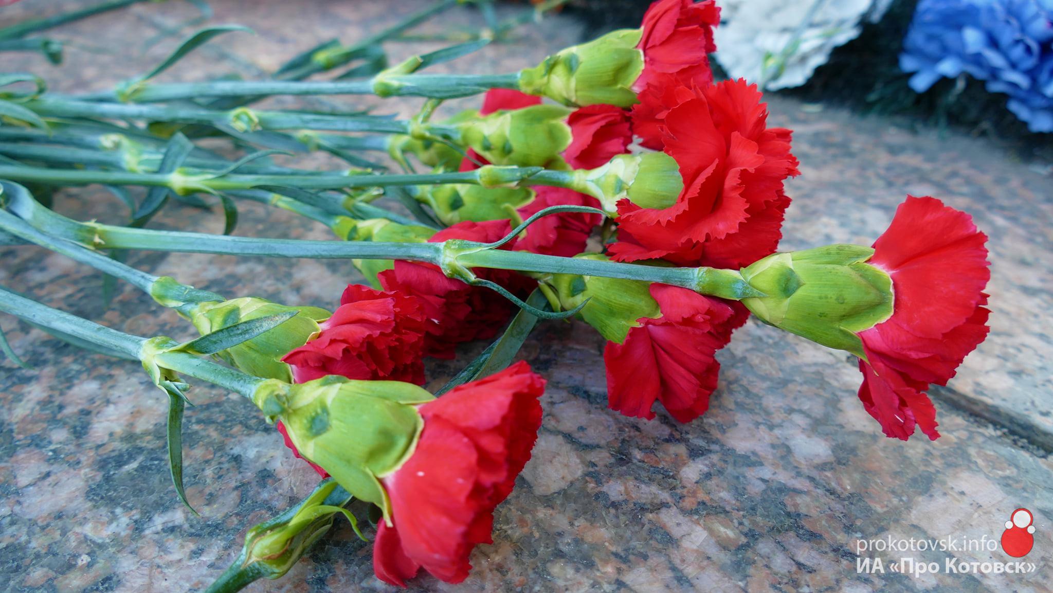 В День неизвестного солдата в Котовске возложили цветы к Вечному огню