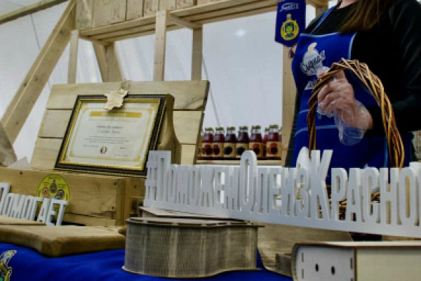 ВКрасногорске стартовала «Сырная гонка»