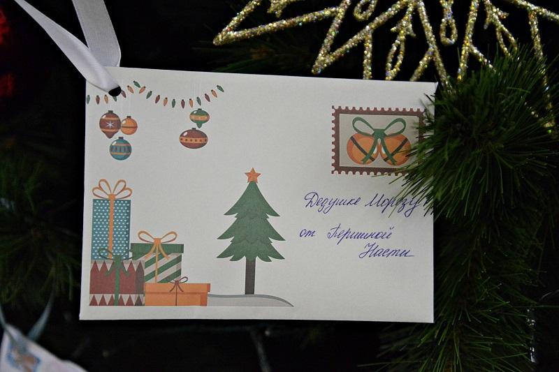 """В Рассказовском районе стартовала благотворительная акция """"Дерево добра"""""""