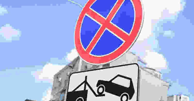В Тамбове напротив областной больницы запретят парковку