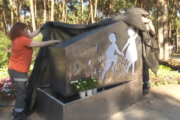 В Тамбове откроют инсталляцию памяти пропавших детей