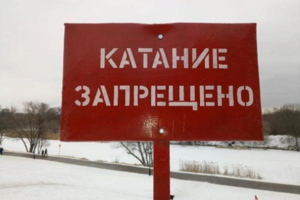 В Тамбове предупредили об опасности катания с горки на Набережной