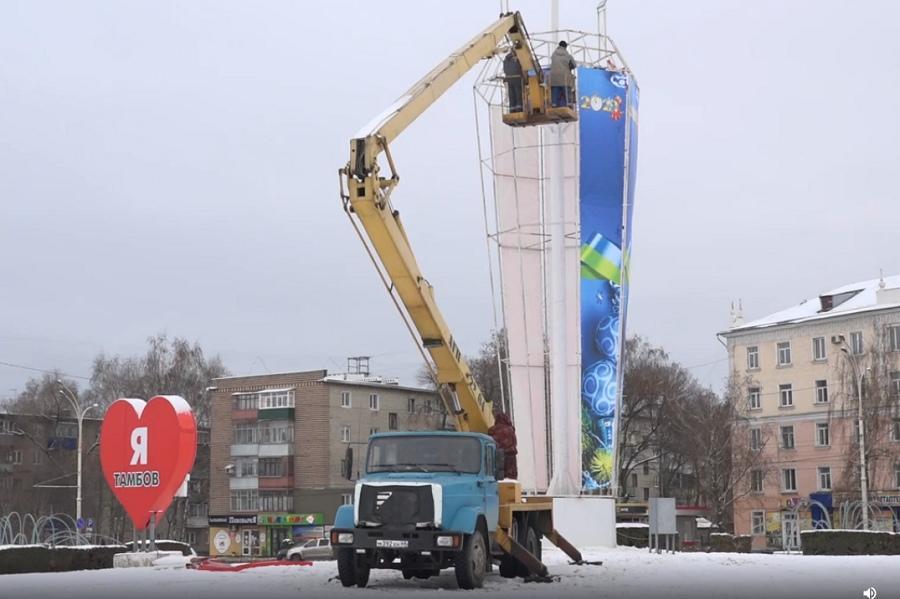 В Тамбове продолжают украшать улицы города к Новому году