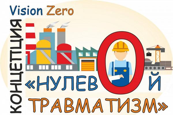 ВТамбове прошло заседание квалификационной комиссии попроверке знаний требований охраны труда