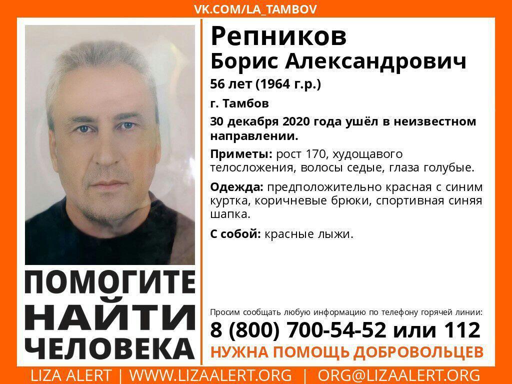 В Тамбовской области ищут пропавшего без вести 56-летнего мужчину
