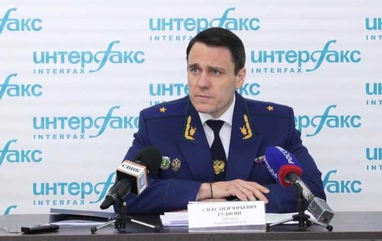 В Тамбовской области сменился прокурор