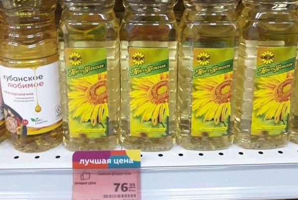В Тамбовской области стабилизировали цены на сахар и подсолнечное масло